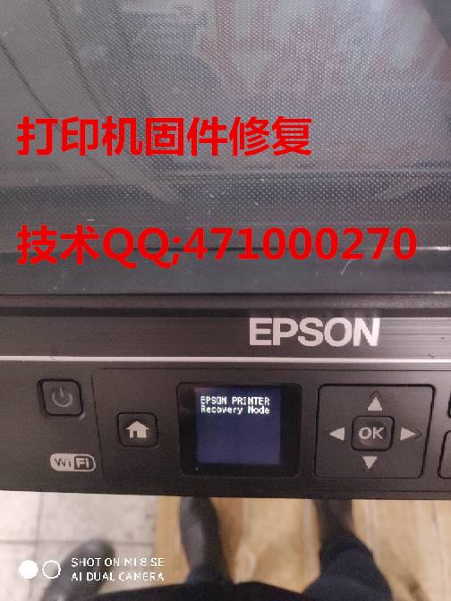 爱普生L485屏幕显示ESPON PRINT recovery mode-EPSON爱普生清零软件/维修